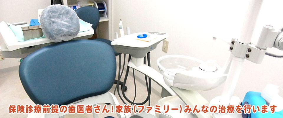 お子さんが安心して通える医院デザイン