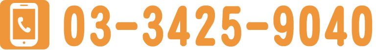 千歳船橋ファミリー歯科の電話番号は03-3425-9040